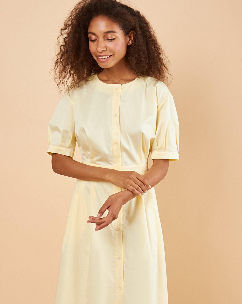 12Storeez Платье-рубашка с укороченным низом (Желтый)