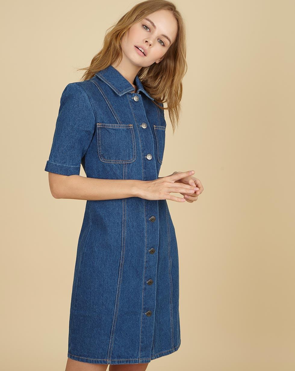 12Storeez Джинсовое приталенное платье (синий) SS19