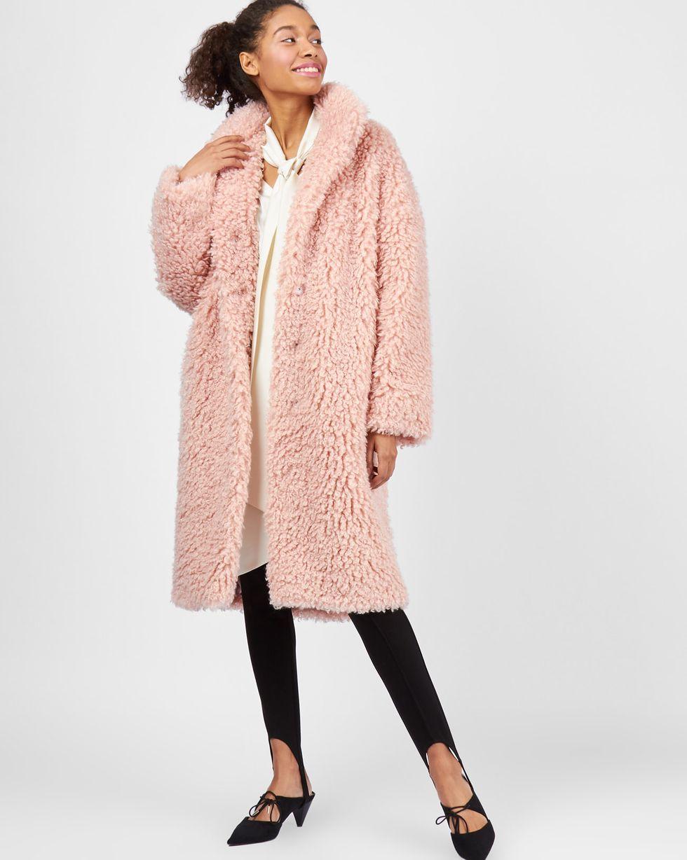 Шуба удлиненная из экомеха SВерхняя одежда<br><br><br>Артикул: 79912159<br>Размер: S<br>Цвет: Розовый<br>Новинка: НЕТ<br>Наименование en: Longline faux fur coat