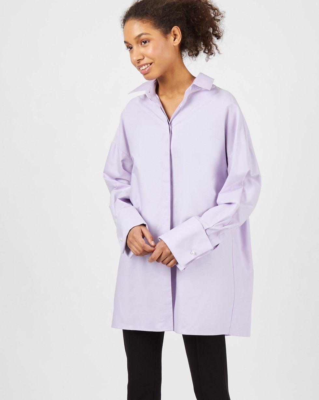 цена 12Storeez Рубашка объемная с широкими манжетами (сиреневый) онлайн в 2017 году