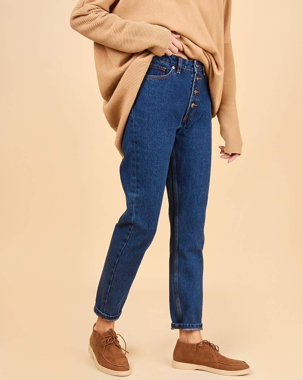 12Storeez Джинсы зауженные на пуговицах (синий) джинсы armani jeans джинсы зауженные