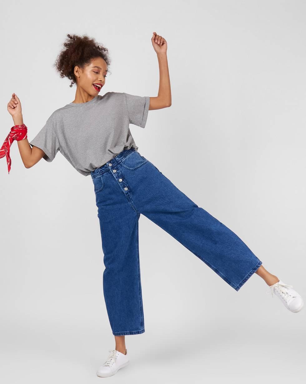 Джинсы широкие на пуговицах  SБрюки<br><br><br>Артикул: 220812363<br>Размер: S<br>Цвет: Синий<br>Новинка: НЕТ<br>Наименование en: Wide-leg button-fly jeans