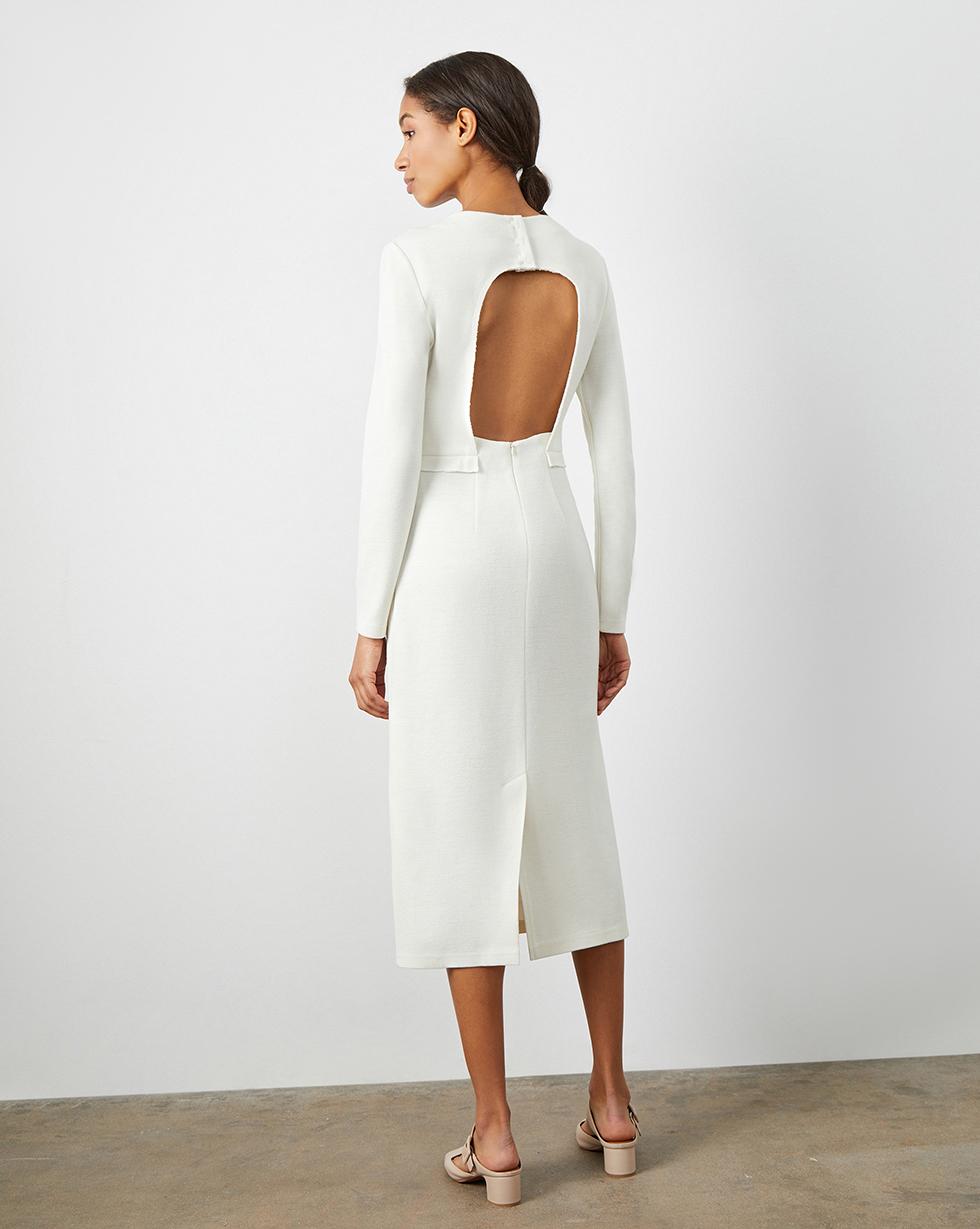цена 12STOREEZ Платье онлайн в 2017 году